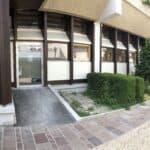 PHYSIONRJ centre Manoir à Martigny